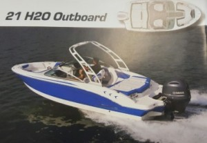 2017 Chaparral 21 H2O Sport (Outboard)